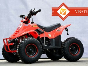 "QUAD KXD 001A 7"" 125ccm BIG FOOT"