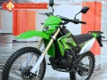 "Cross Mikilon DEFENDER 250CC 21/18"" E-start Lampa model 2018r."